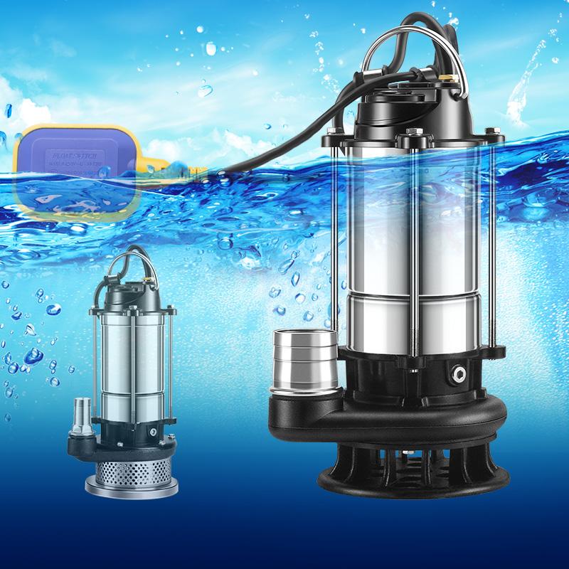 清水泵污水泵